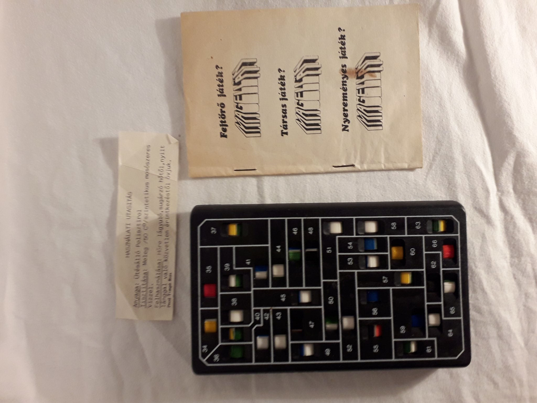 dd4d233f943afa6b3f85a96dd789df40-magellan-retro-logikai-jatek-gyerekeknek-felnotteknek-1980-as-evek.jpg