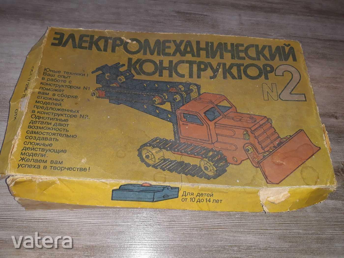 retro-orosz-elektromos-epitojatek-buldozer-lanctalpas-stb-3dda_1_big.jpg