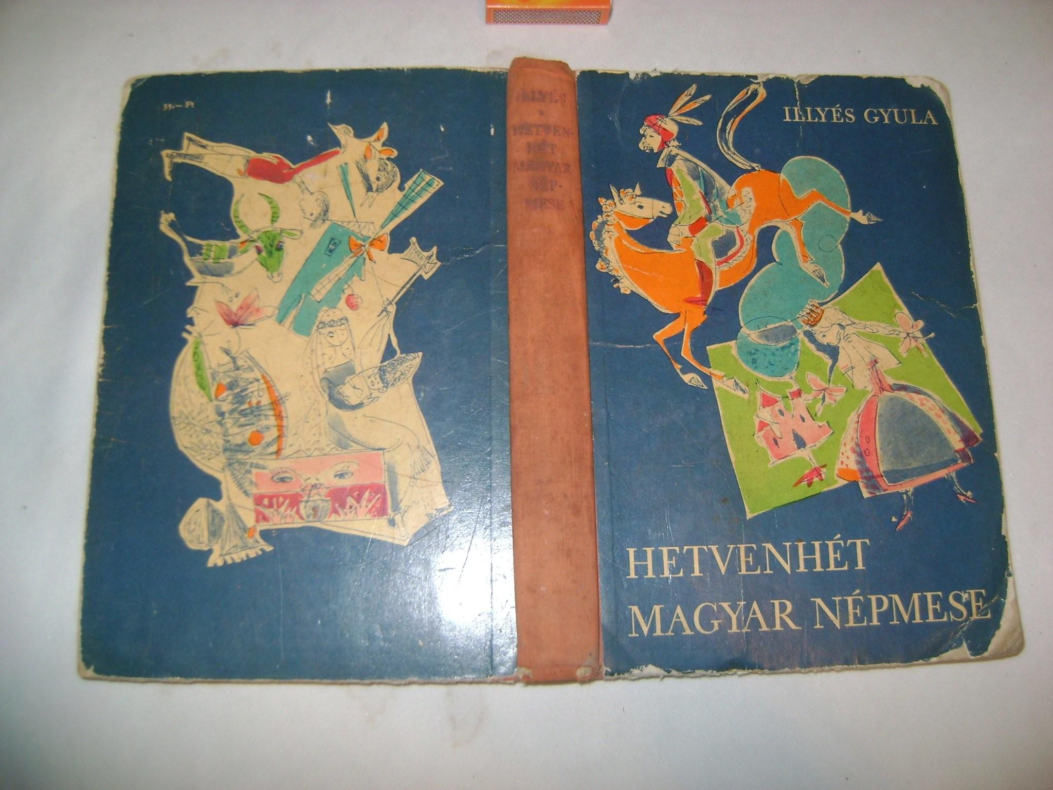 ad5f4117453abf3aea6e6b828f7d5bb9-illyes-gyula-hetvenhet-magyar-nepmese-1964.jpg