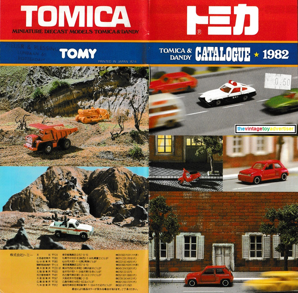 tomica-and-dandy-die-cast-catalogue-1982-japan-covers-post.jpg