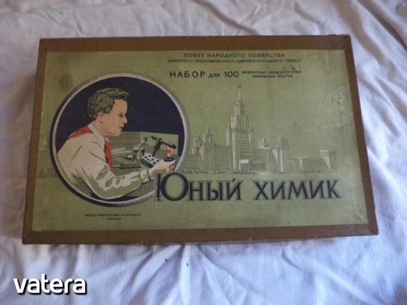 abc-retro-szovjet-kemiai-kiserletezo-jatek-184b_1_big.jpg