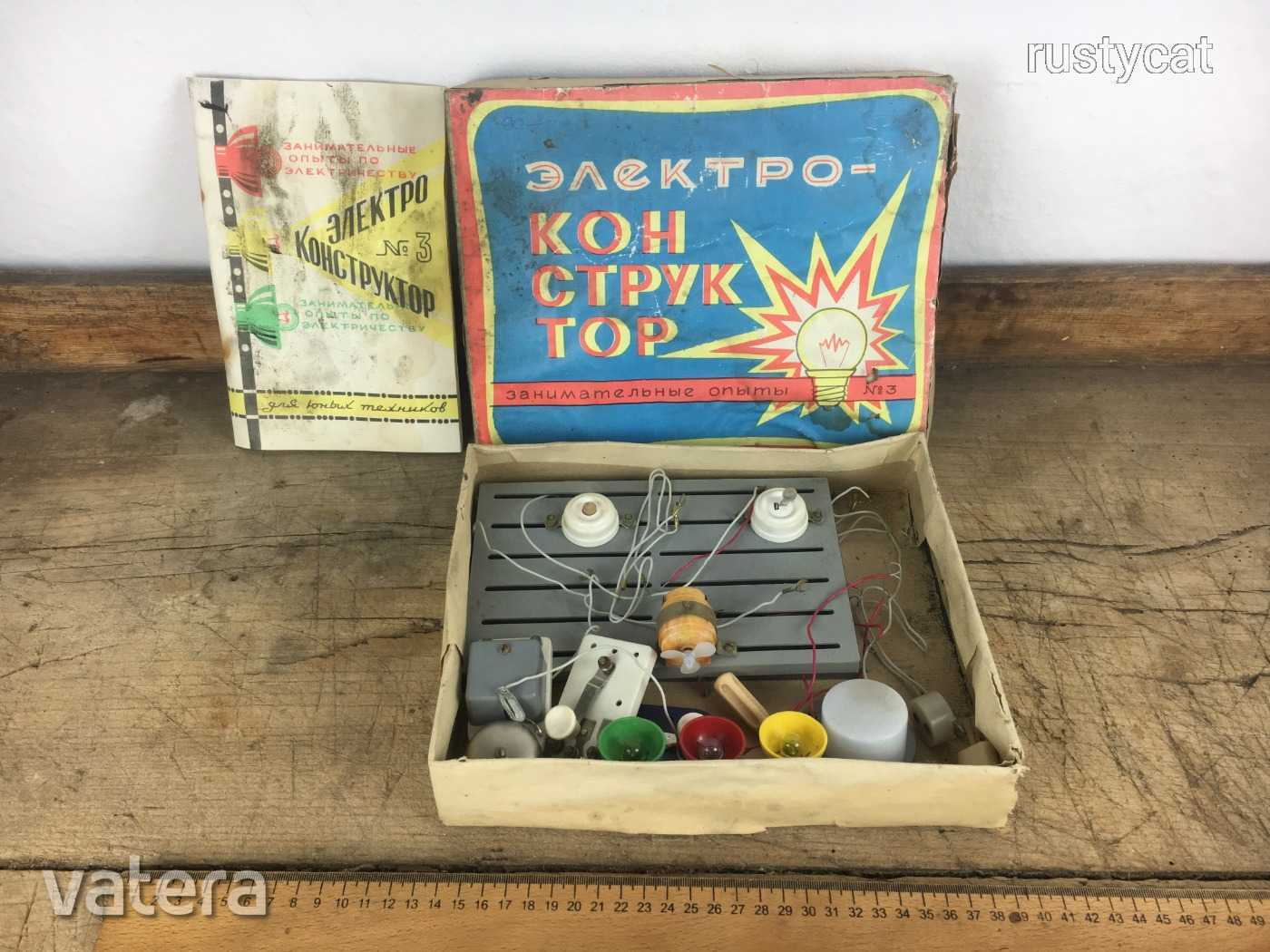 ac291-regi-aramkoros-orosz-jatek-d46b_2_big.jpg