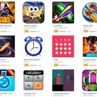 Ingyenes Android játékok az év utolsó napjára