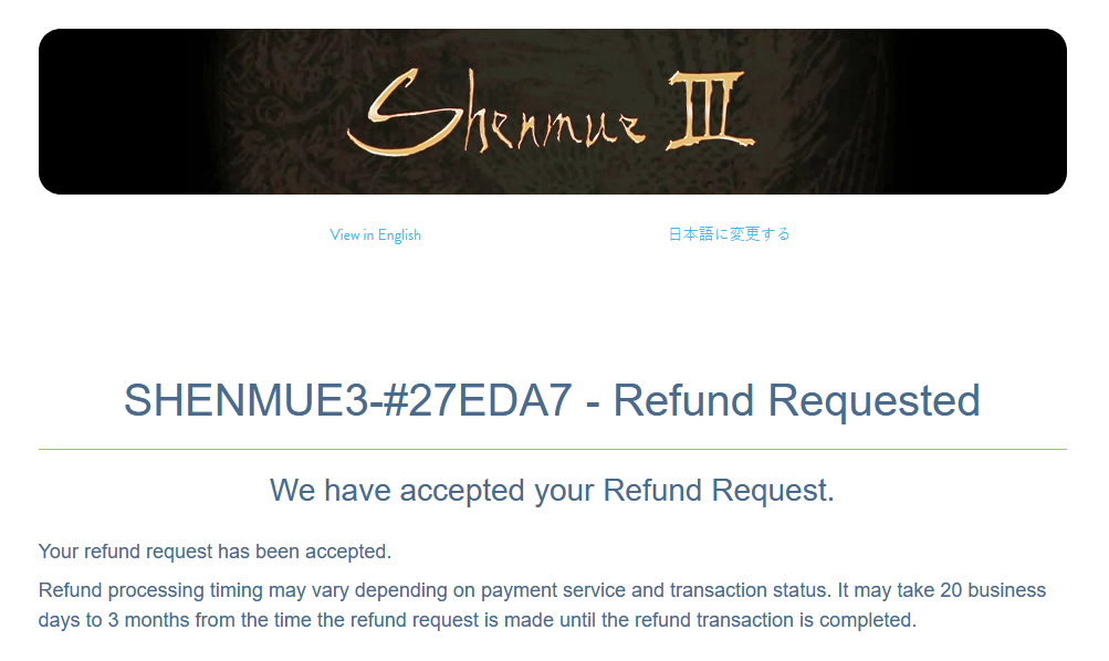 fangamer_shenmue_3_refund.png