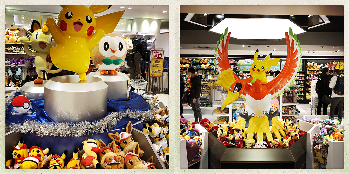 osaka_kyoto_pokemon_center.jpg