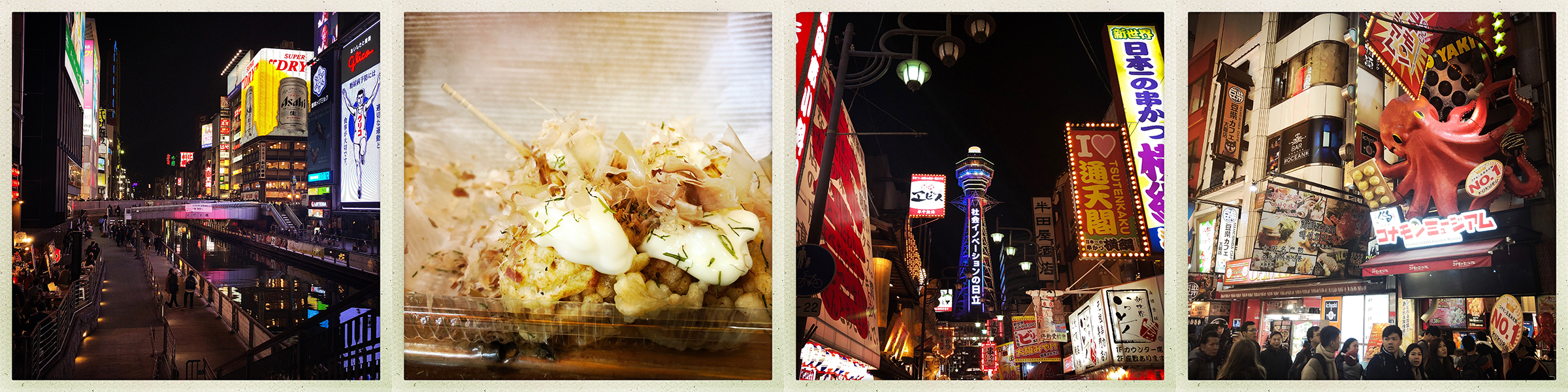 osaka_dotonbori_takoyaki_shinsekai_nightlife_japan.JPG