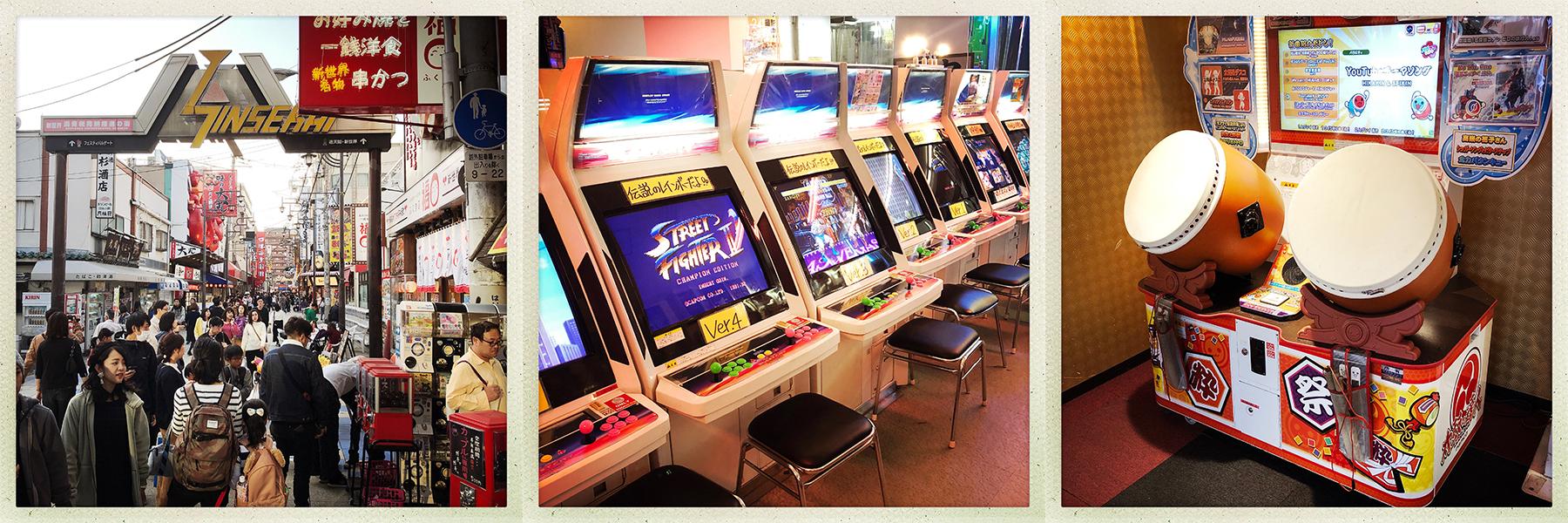 osaka_nipponbashi_shinsekai_retro_town_retro_arcade_street_fighter_taiko_no_tatsujin.jpg