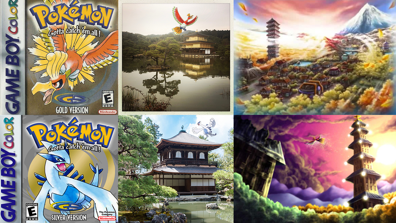 pokemon_gold_silver_kyoto_bell_tower_brass_tower_kinkaku-ji_ginkaku-ji_ho-oh_lugia_ecruteak_city.jpg