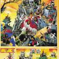 Lego Castle insert 1995-ből