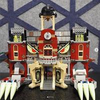 Hírek: Lego Hidden Side - új