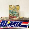 G.I.Joe érdekességek - 67