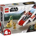 További képek a 2019 januári Lego Star Wars készletekről