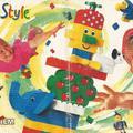 Lego Freestyle katalógus 1995