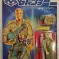 Nemzetközi G.I.Joe variánsok 7. rész Japán