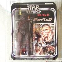 Vintage Star Wars Érdekességek - 45