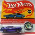 A legértékesebb Hot Wheels játékok