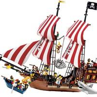 A Lego Pirates története 2.rész