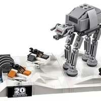 Hírcsokor: Lego City Space...Lego Star Wars...Star Wars Retro Collection