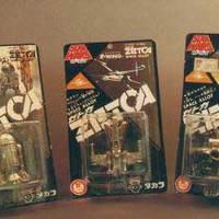 Vintage Star Wars érdekességek - 56