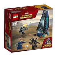 Lego Infinity War - Hivatalos képek és adatok