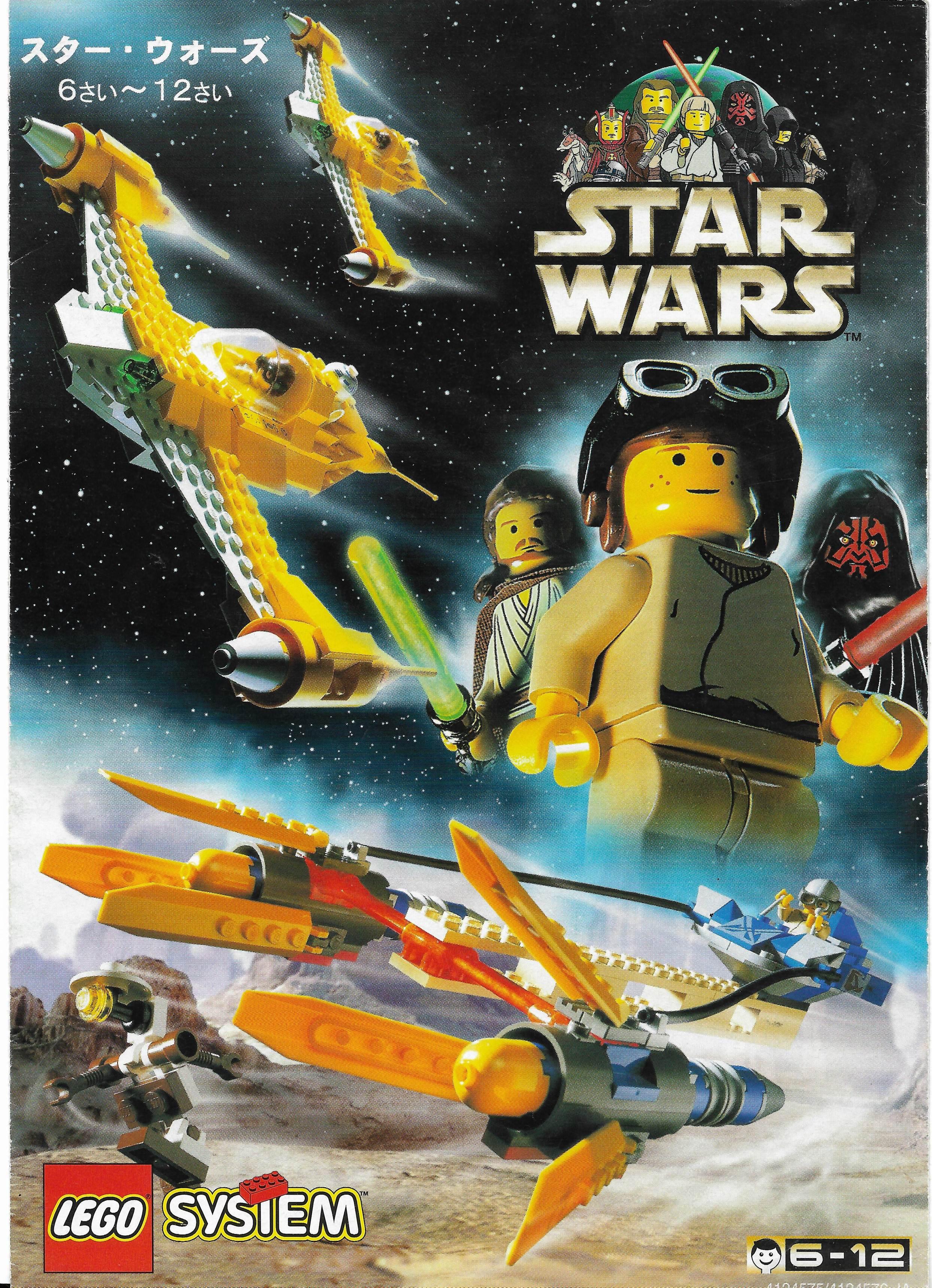 Japán Lego Star Wars katalógus 1999-ből