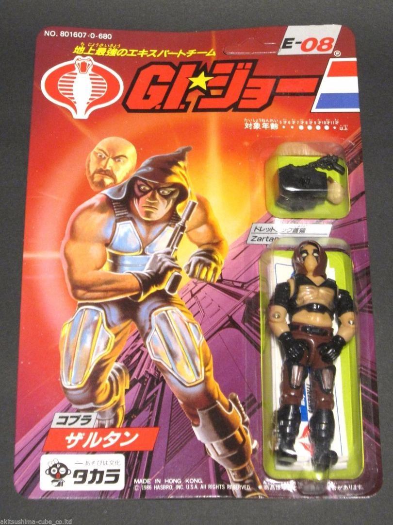 1986-brand-gi-joe-zartan-hasbro_1_544d2a1ad79e03474ec6349868532b77.jpg