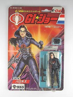 1986-brand-new-gi-joe-baroness-hasbro-takara-japanese-moc-action-figure-g-i-fc79c818b4491f8cbb93124d6d034cb9_1.jpg