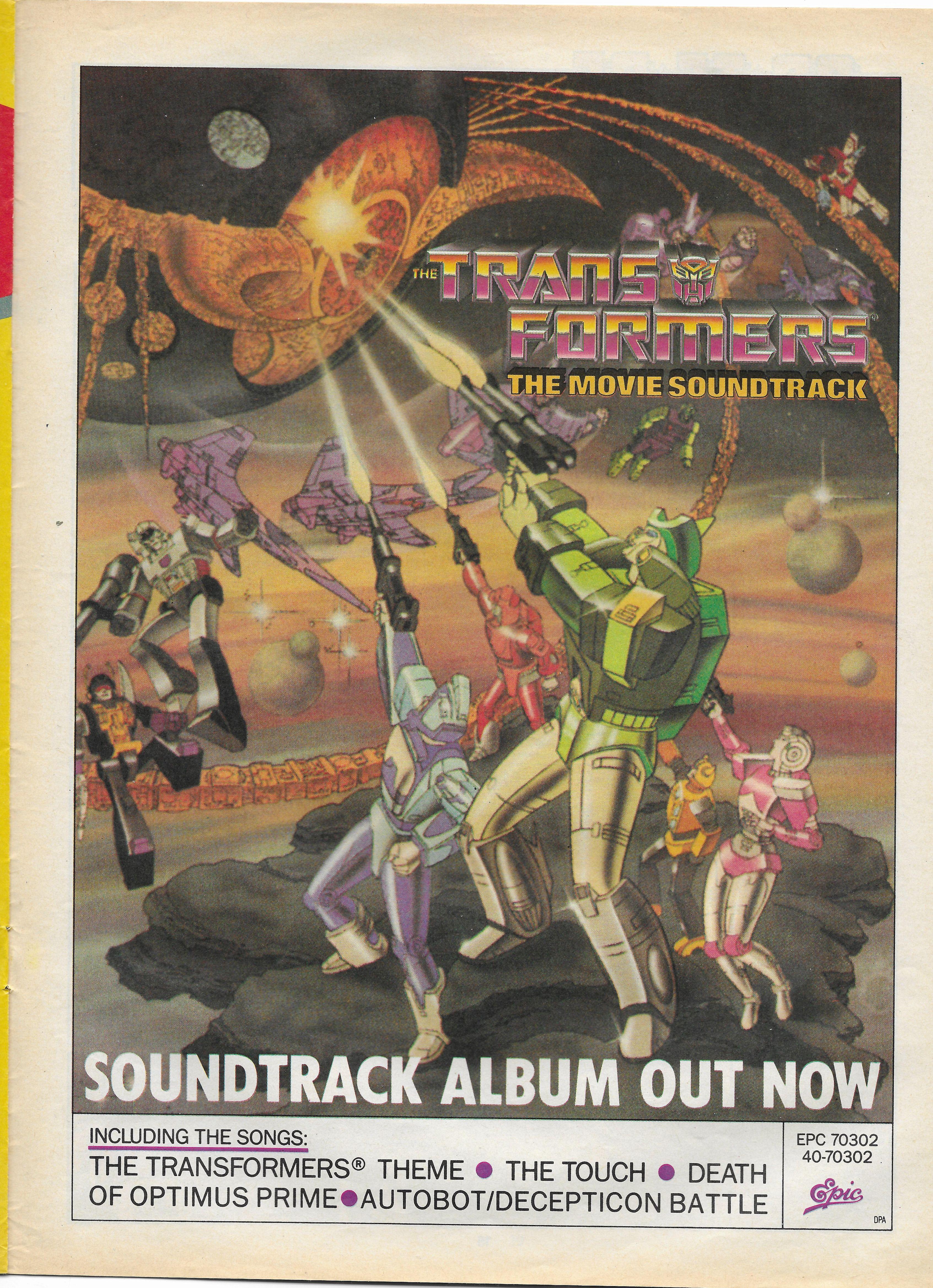 atm_soundtrack.jpg