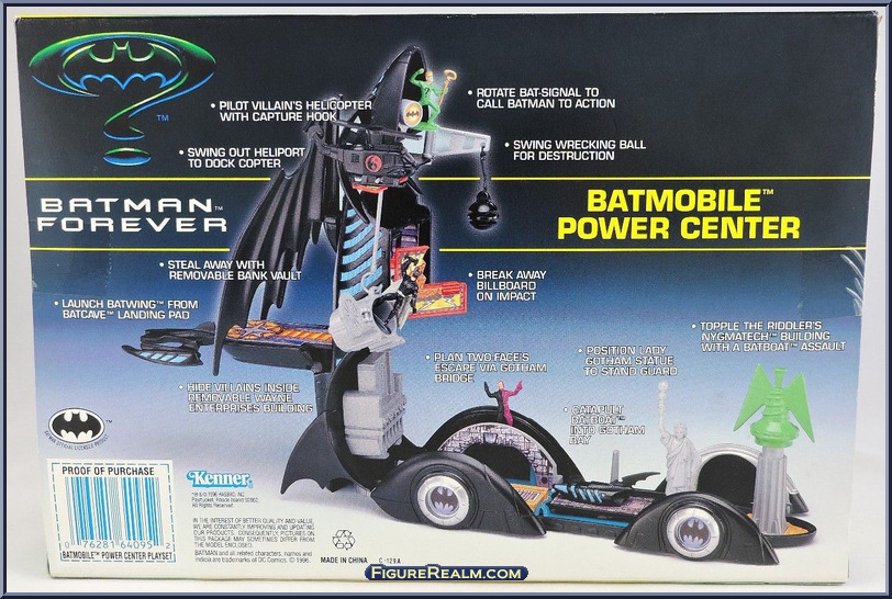 batmobilepowercenter-back.jpg