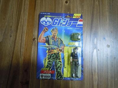 gi-joe-japanese-warrant-officer_1_dff09e4eb65e9d8a3378f23678f54d67.jpg