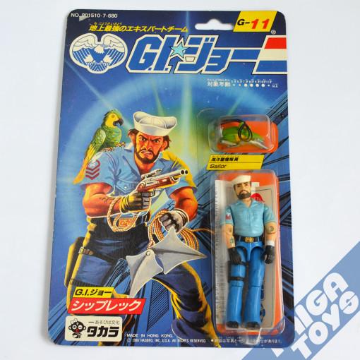 gi-joe-takara-g11-510x510.jpg