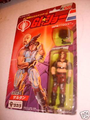 gi-joe-vintage-zartan-1986-japanese_1_77e45f7049d2788b36326741ad2723b2.jpg