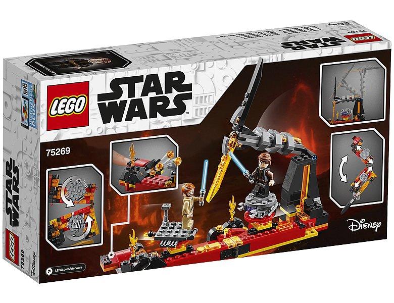 lego-star-wars-2020-75269-007.jpg
