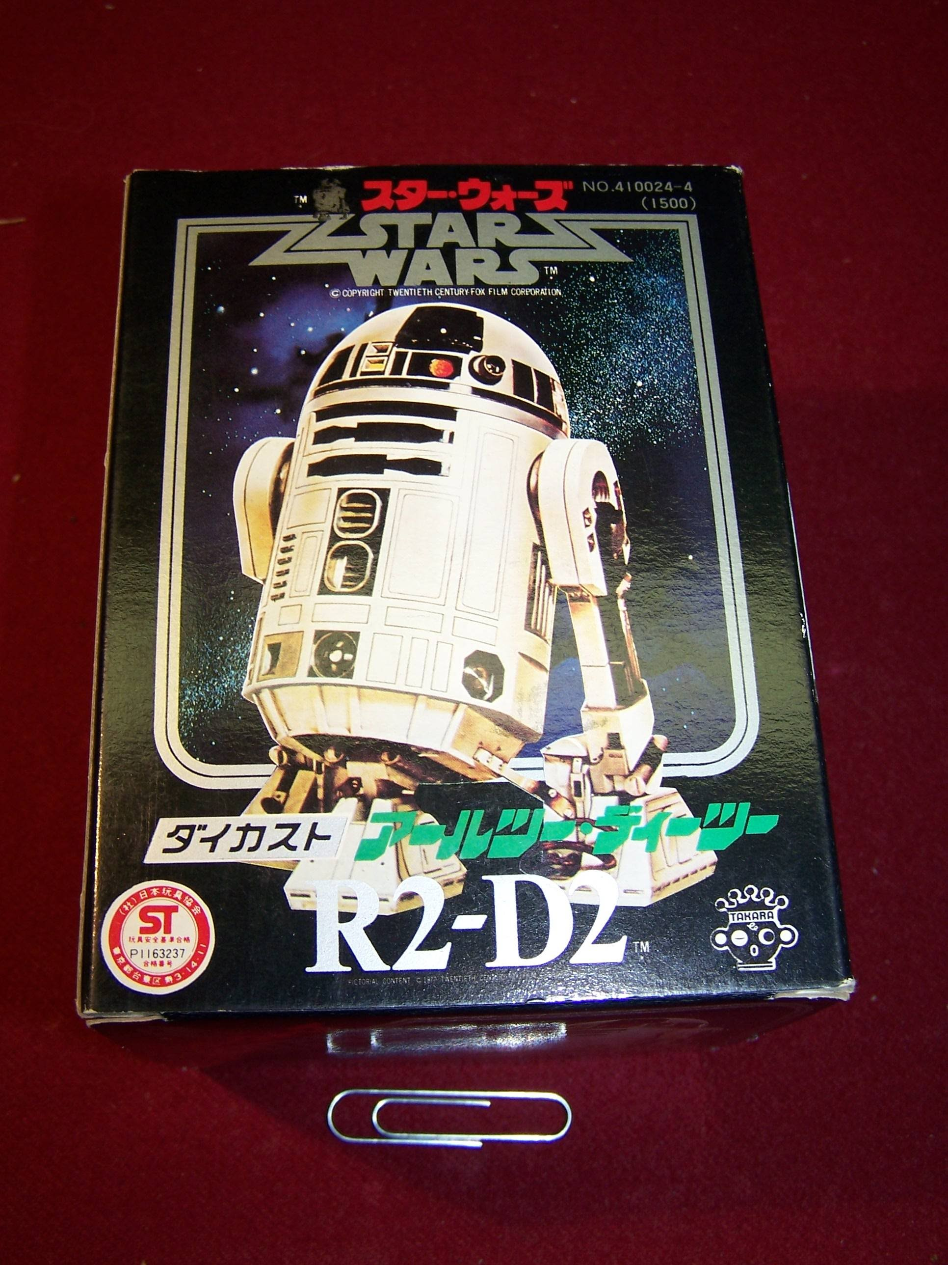 r2d2movieslideviewerboxfront.jpg