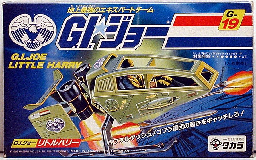 skyhawk1.jpg