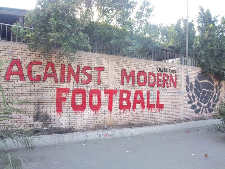 modern_football.jpg