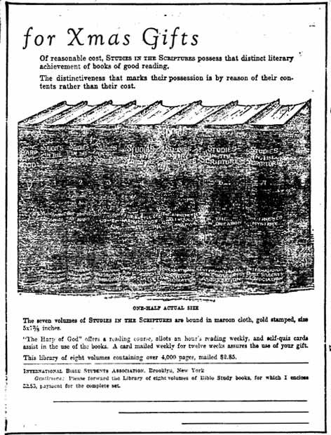 19231205ga_xmas.jpg