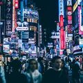 Japánnak be kellene vezetnie a digitális yent