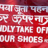 A Microsoft MI-jével jobb az angolról indiai nyelvekre fordítás
