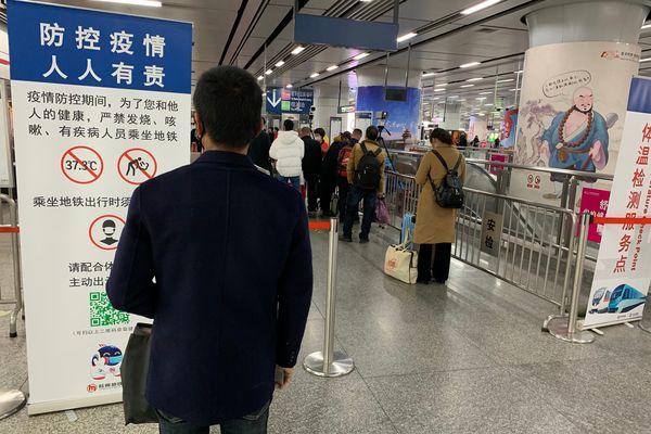 china0_2.jpg