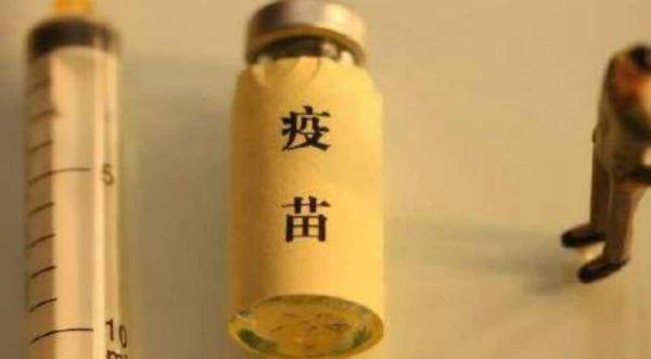 chineseblockchain0.jpg