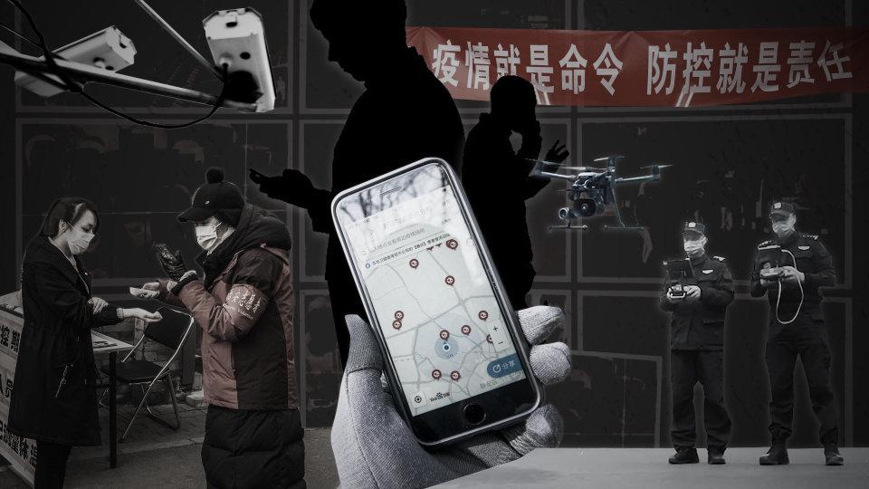 phonedata.jpg