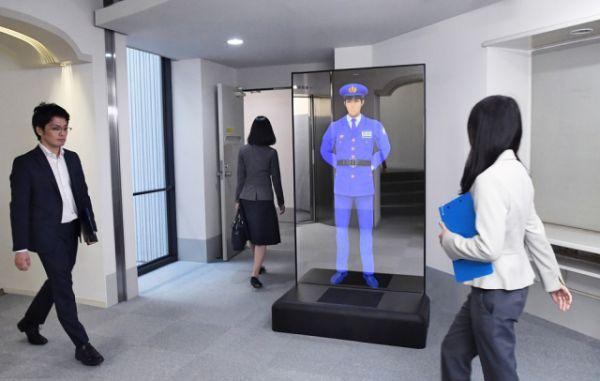 security_guard0.jpg