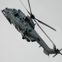 Új fedélzeti fegyver kategória, de melyik legyen?