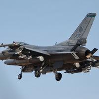 Mit hoz a jövő....a katonai repülésben?