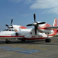 Egy különleges Antonov