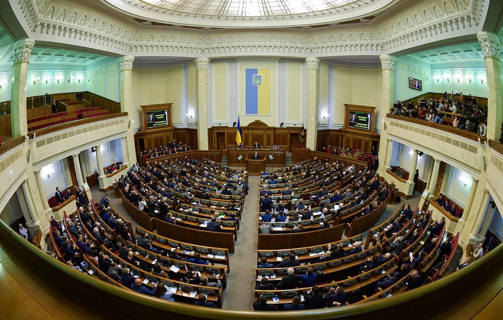 ukran_parlament.jpg