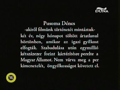 pusoma-nemzeti_audiovizualis_archivum.jpg
