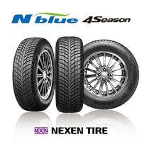 Nemcsak az autógyárak ismerik el a Nexent