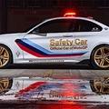 MotoGP – Michelin Pilot Sport Cup 2 abroncsokon fut a Safety Car